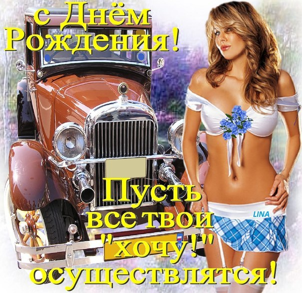http://www.oloveza.ru/_mod_files/ce_images/blizkomu_drugu.jpg