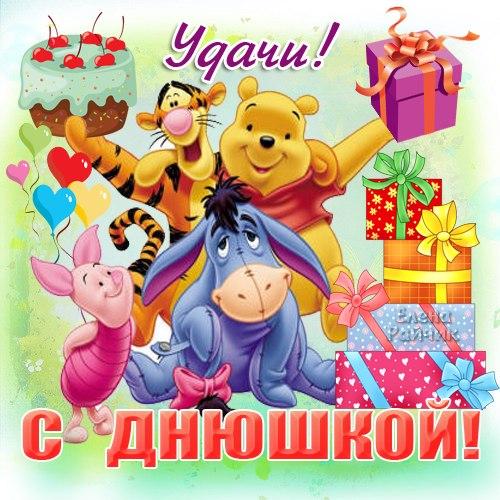 Слова поздравления брату на день рождения от сестры