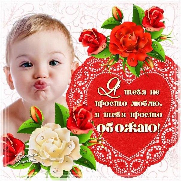 SMS О ПОТЯРЯННОЙ ЛЮБВИ К МАЛЬЧИКУ