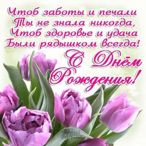 http://www.oloveza.ru/_mod_files/ce_images/kollege_zhenschine.jpg