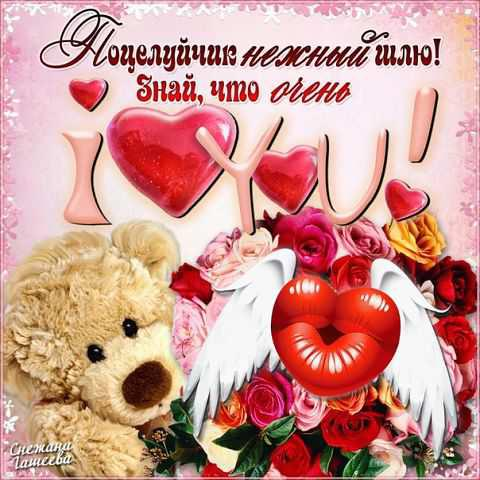 Любовные аватары