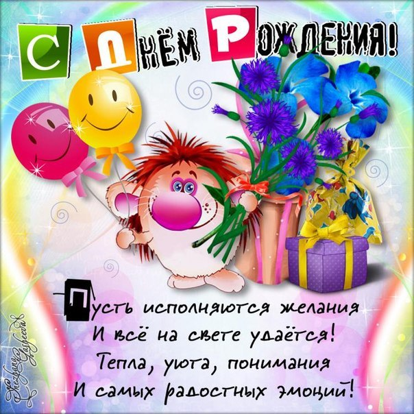 http://www.oloveza.ru/_mod_files/ce_images/odnoklassniku.jpg