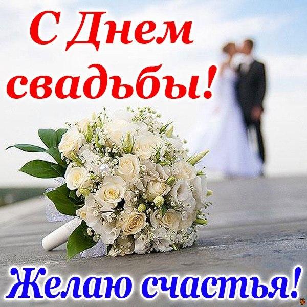 http://www.oloveza.ru/_mod_files/ce_images/pozdravlenija_bratu_ot_brata_na_svad_bu.jpg
