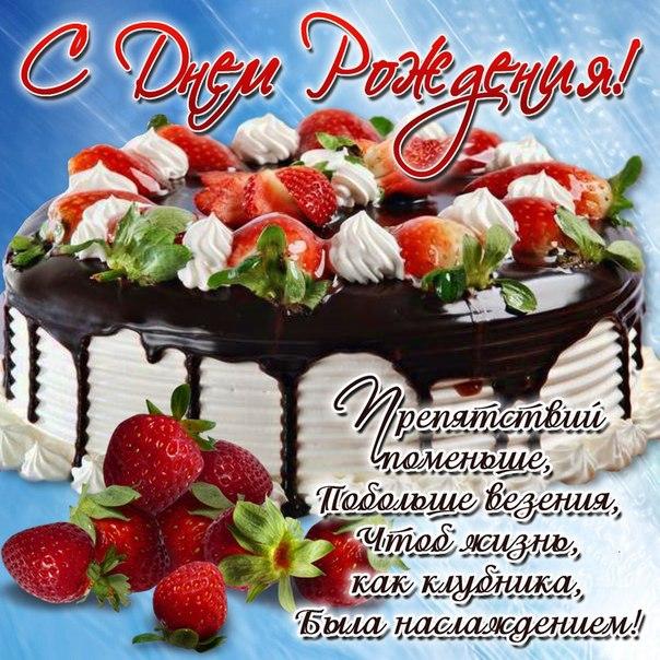 Поздравления для брата с Днем Рождения