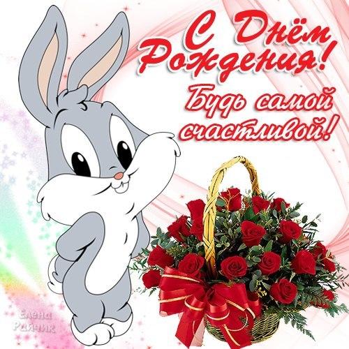 http://www.oloveza.ru/_mod_files/ce_images/pozdravlenija_dochke_ot_mamy_s_dnem_rozhdenija.jpg