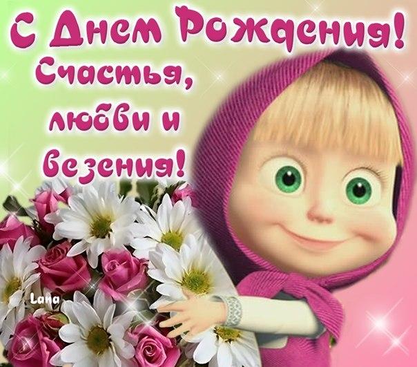 http://www.oloveza.ru/_mod_files/ce_images/pozdravlenija_kumu_s_dnem_rozhdenija.jpg