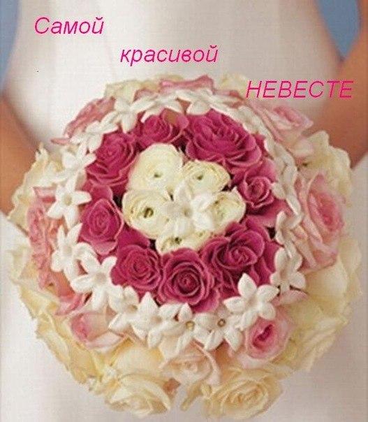 Поздравление родителям невесты с днем свадьбы