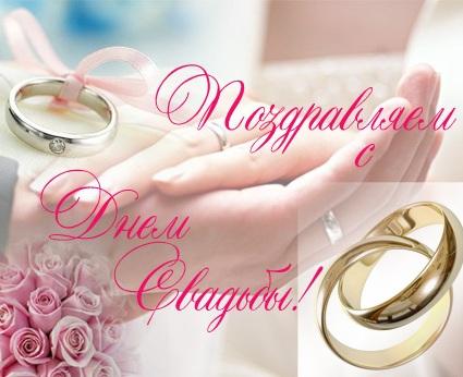 На свадьбе конкурс лучший день