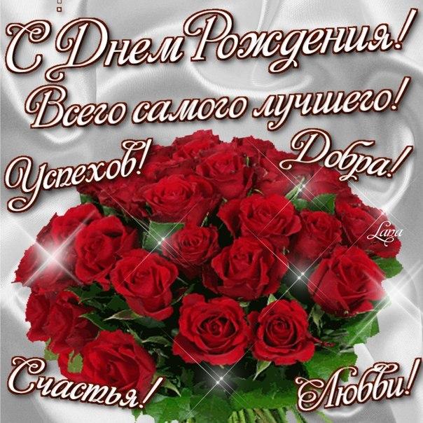 http://www.oloveza.ru/_mod_files/ce_images/pozdravlenija_s_prikolami_ljubimoj_devushke_s_dnem_rozhdenija.jpg