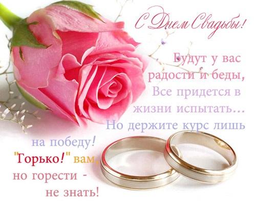 Поздравление на заказ с днём рождения женщине в стихах красивые