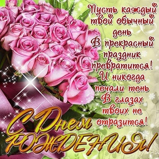 Поздравления тете от племянницы с Днем Рождения