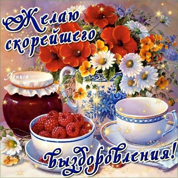 http://www.oloveza.ru/_mod_files/ce_images/pozhelanija_v_stihah_vyzdoravlivaj_ljubimoj_devushke.jpg