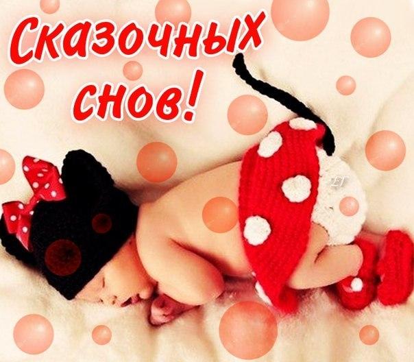 http://www.oloveza.ru/_mod_files/ce_images/prijatnyh_snov__ljubimyj.jpg