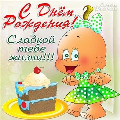 Прикольные поздравления сестре с Днем Рождения