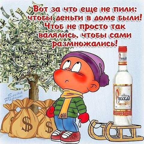 http://www.oloveza.ru/_mod_files/ce_images/prikol_nye_tosty.jpg