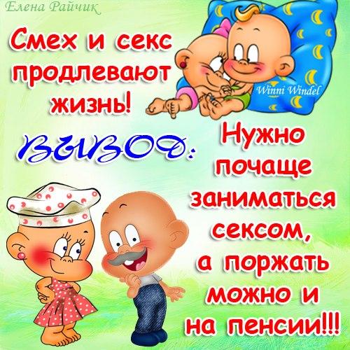 Картинки с поздравления надписью с днем рождения женщине прикольные
