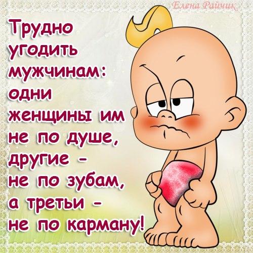 Поздравляем! Вы в лотерею выиграли ...: www.oloveza.ru/SMS/prikol-on