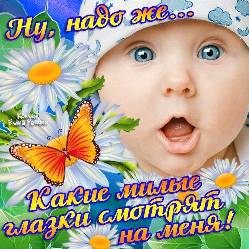 statusy_v_aktivnom_poiske.jpg