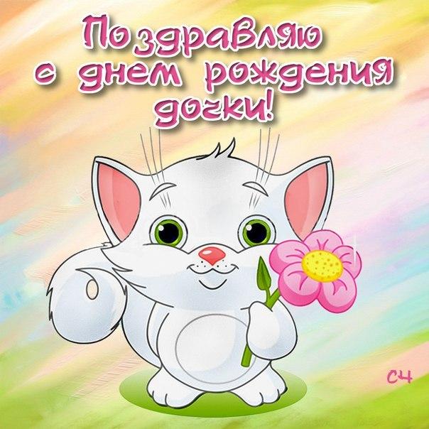 http://www.oloveza.ru/_mod_files/ce_images/stihi_dochke.jpg