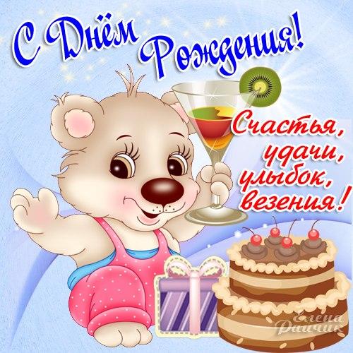 http://www.oloveza.ru/_mod_files/ce_images/stihi_pape.jpg