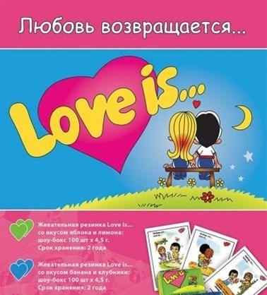 Вкладыши жевательной резинки Love is...