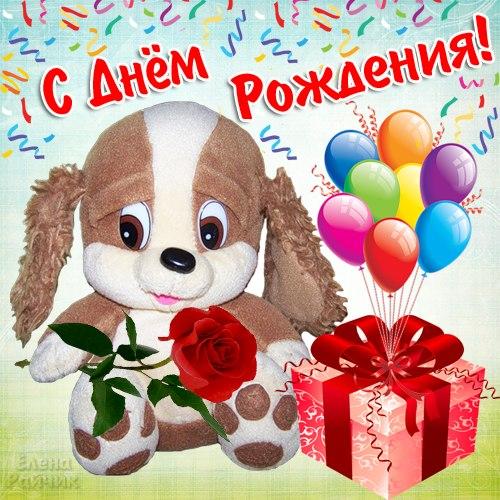 Поздравления внуку с Днем Рождения