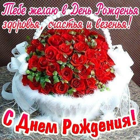 открытки с днем рождения жене: