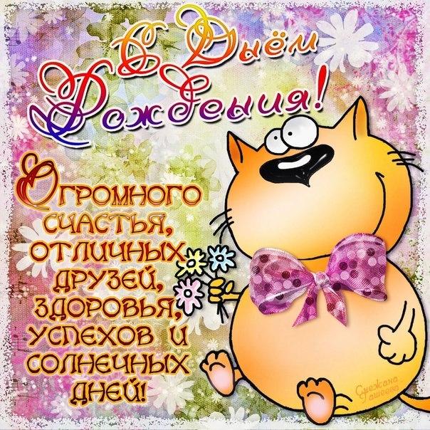 Поздравления зятю с Днем Рождения