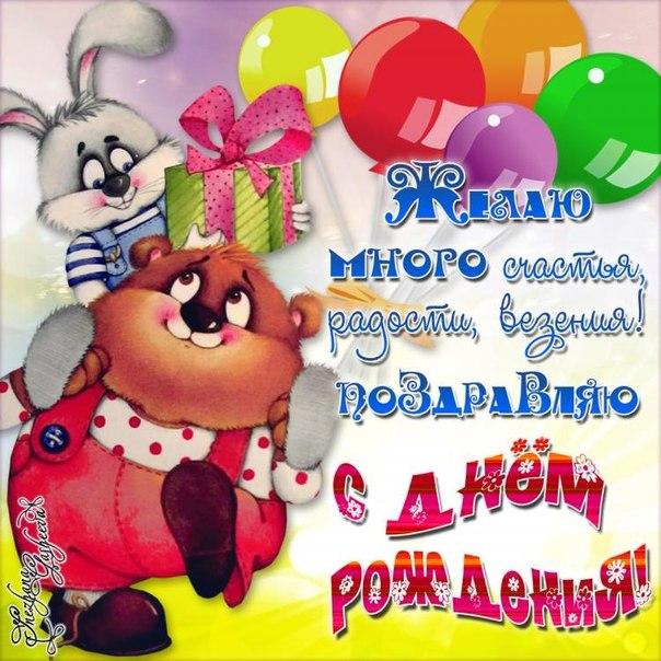 Поздравления с днем рождения брату от сестры 2 года
