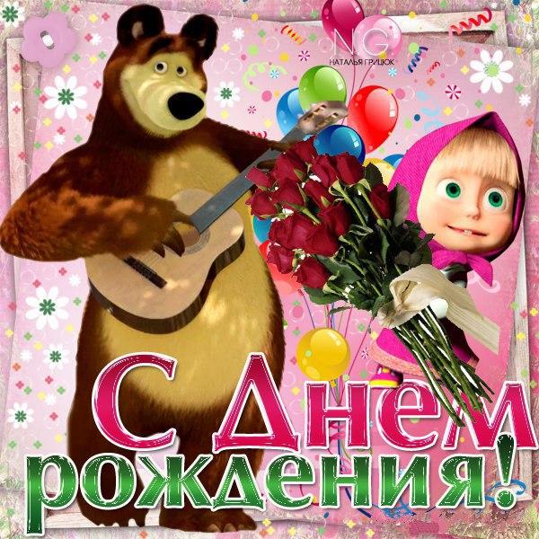 Покровом пресвятой, поздравления с днем рождения милена открытка