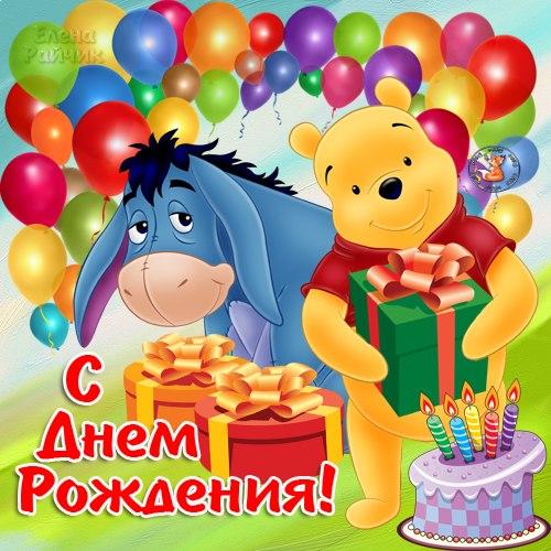 Поздравление с днем рождения крестнице на 3 года