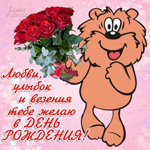 http://www.oloveza.ru/_mod_files/ce_images/ljubimoj_v_proze.jpg