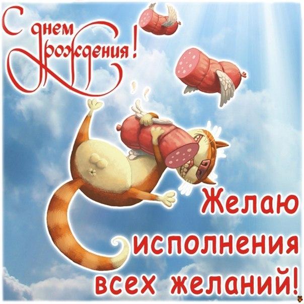 Поздравления с днем рождения лучшего друга с любовью