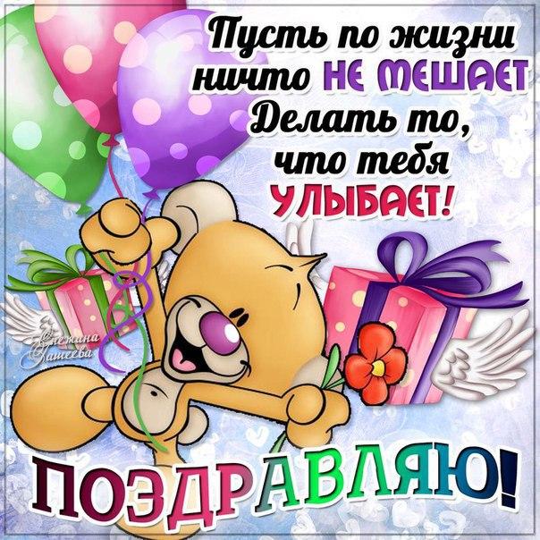 Сашка с днем рождения картинки поздравления, розами сердечками