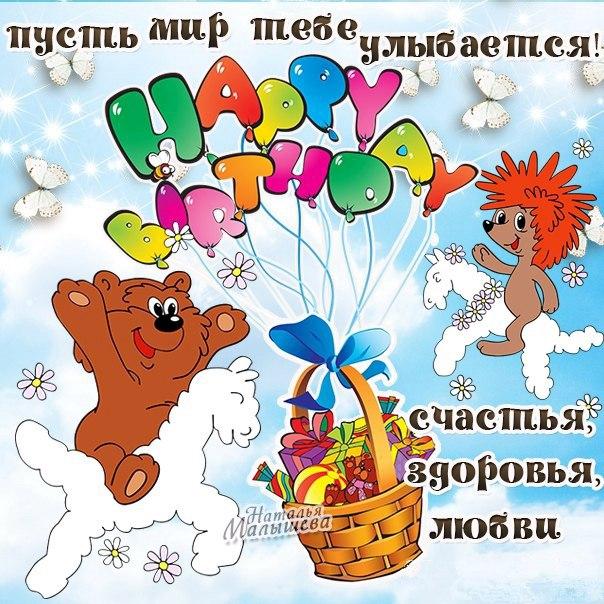 Поздравления с днем рождения максима в картинках и стихах