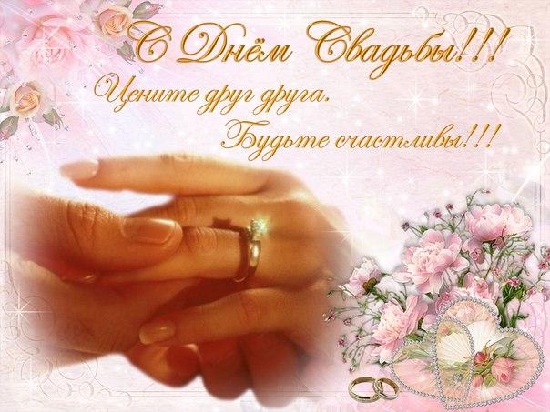 Пожелания на свадьбу подруге своими словами