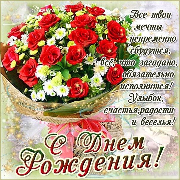 Поздравления в стихах с днем рождения для сватьи