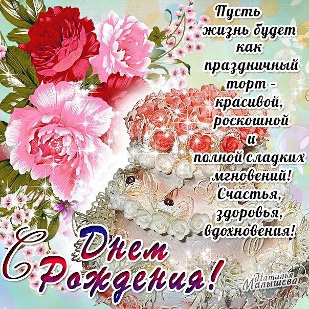 Поздравления с днем рождения соседку красивые в стихах