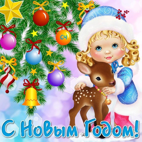 С новым годом!!! S_novym_godom_ljubimomu_parnju_kotoryj_v_armii