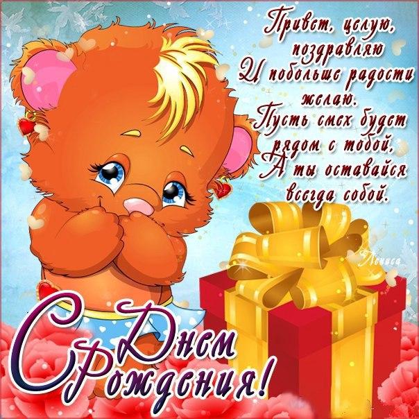 Красивые поздравления для любимого с днем рождения